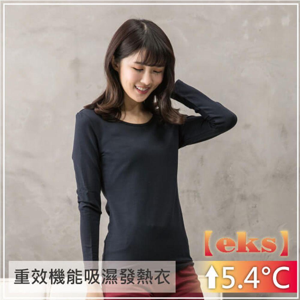 貝柔 Peilou - 貝柔EKS重效機能發熱保暖衣-女圓領-丈青