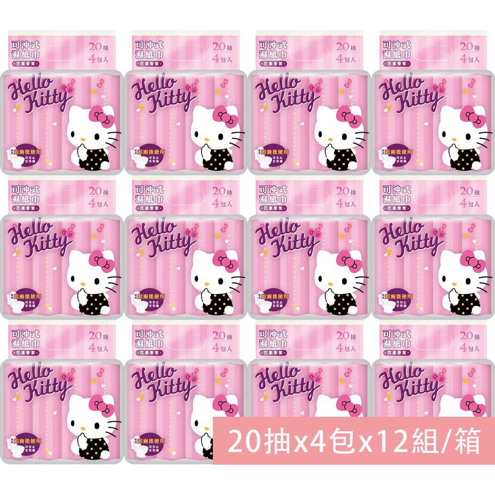 HELLO KITTY - Hello Kitty可沖式濕紙巾-20抽×4包(箱購)-12組/箱