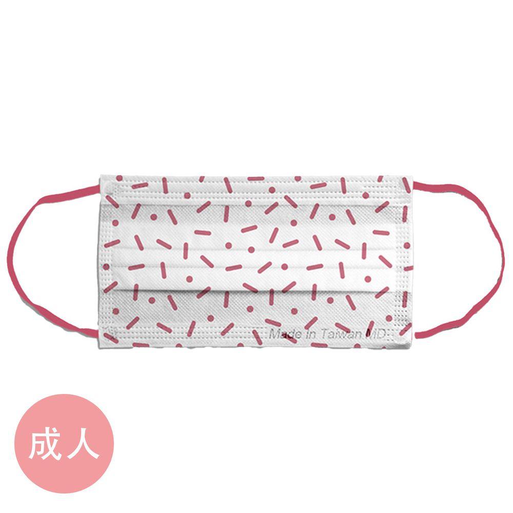 STYLEi 史戴利 - STi系列款-MIT&MD雙鋼印成人醫用口罩-櫻桃粉-30入/盒