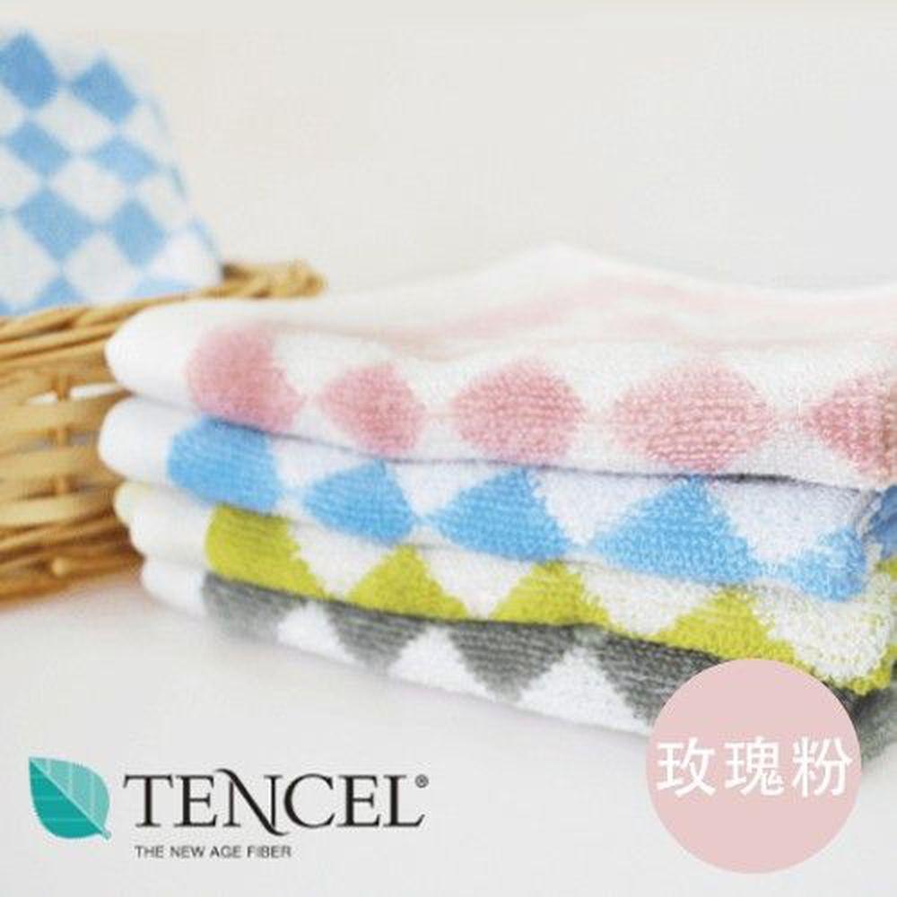 貝柔 Peilou - 天絲棉柔舒抑菌方巾3入-玫瑰粉 (33x34cm)