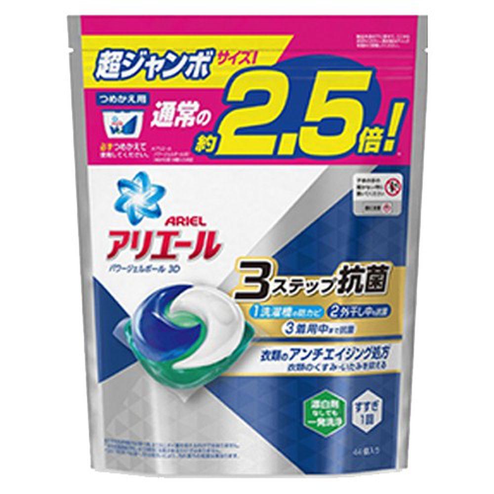 日本 P&G - 2019最新版-洗衣膠球-強力淨白-44顆入/袋(871g)