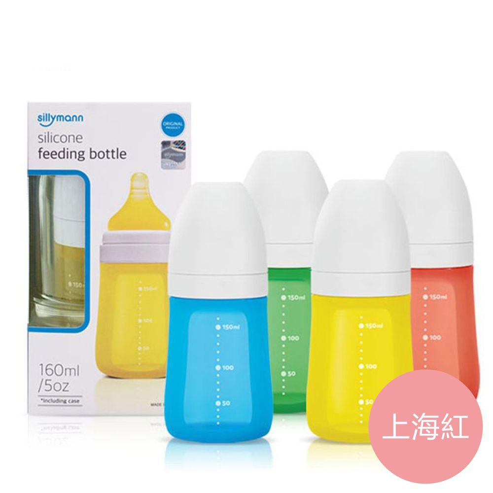 韓國 sillymann - 100%鉑金矽膠奶瓶160ML-上海紅-160ML