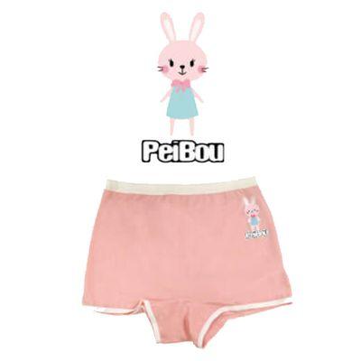 天絲棉舒膚平衡童女四角褲-小兔子-粉橘