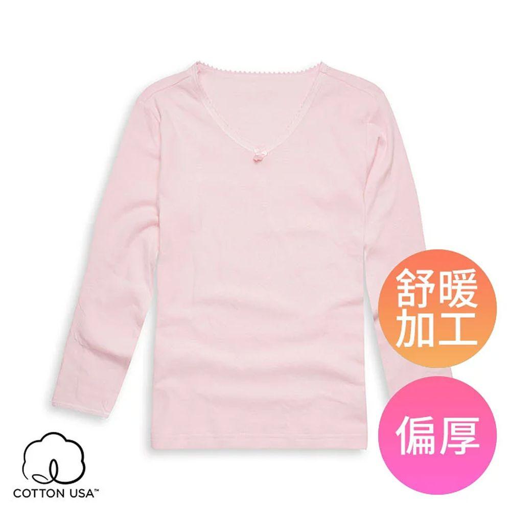 Annypepe - 女童純棉舒暖雙層長袖衛生內衣-粉色 (160-170cm)