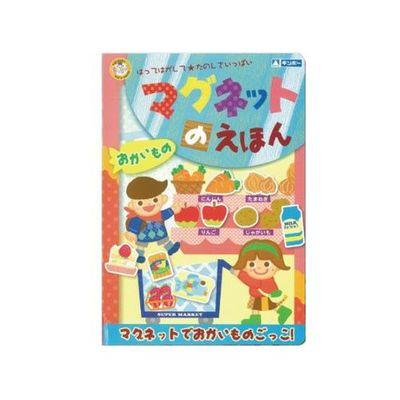 兒童學習磁鐵書-超市採買