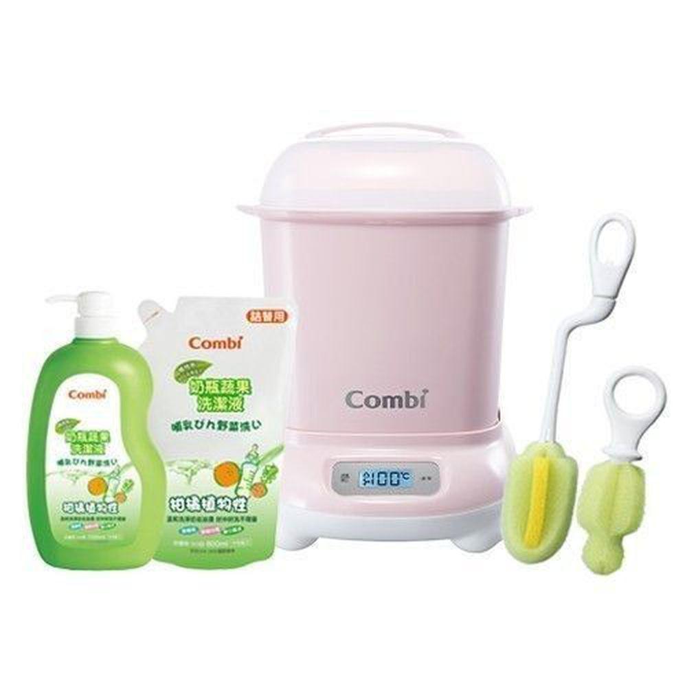 日本 Combi - Pro 360高效消毒烘乾鍋-超值優惠組 D-優雅粉-消毒鍋+刷具組+奶蔬1瓶1補