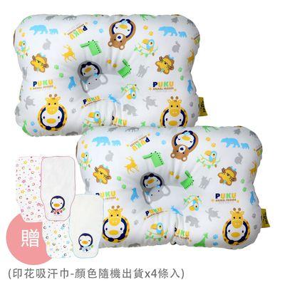 Breeze 透氣雲朵枕/護頭枕-2 入免運組-動物家(水色)x2-買贈印花吸汗巾-顏色隨機出貨x4條入