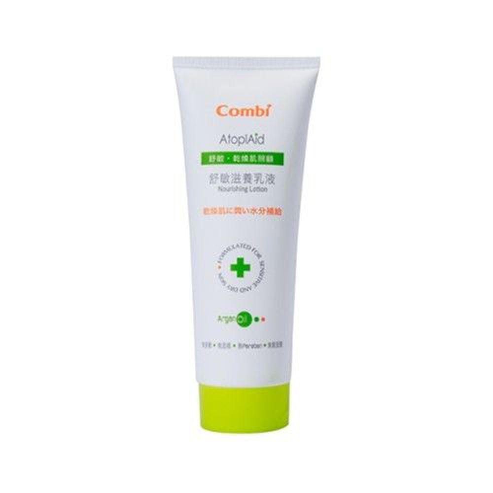 日本 Combi - 舒敏滋養乳液-230ml