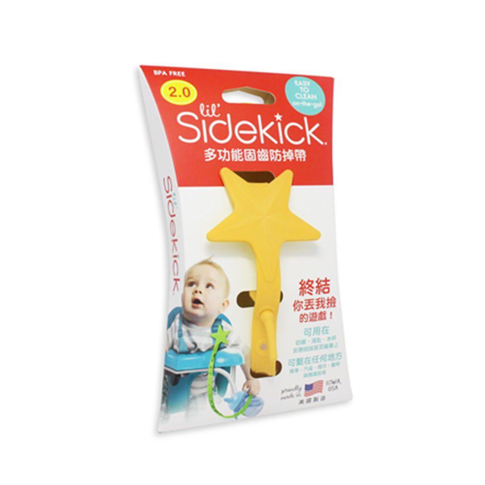 美國 lil Sidekick - 固齒防掉帶-清檸黃