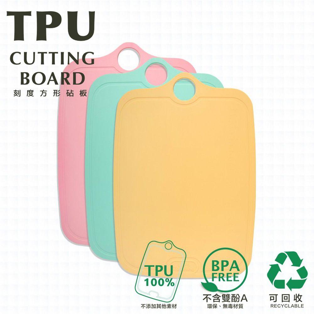 Zaniin - TPU刻度方形砧板組(不含矽膠輔助環)