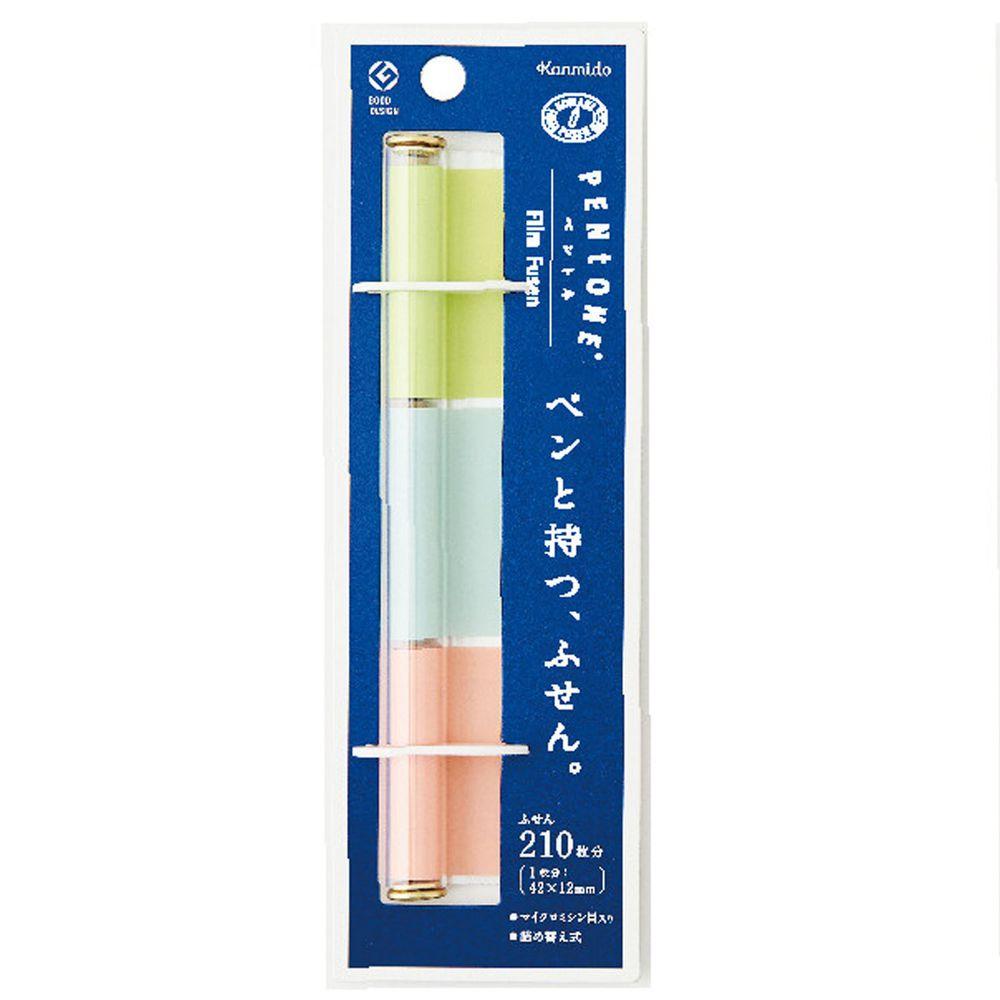 日本文具 Kanmido - PENTONE 便攜筆式便利貼-三色-黃綠橘