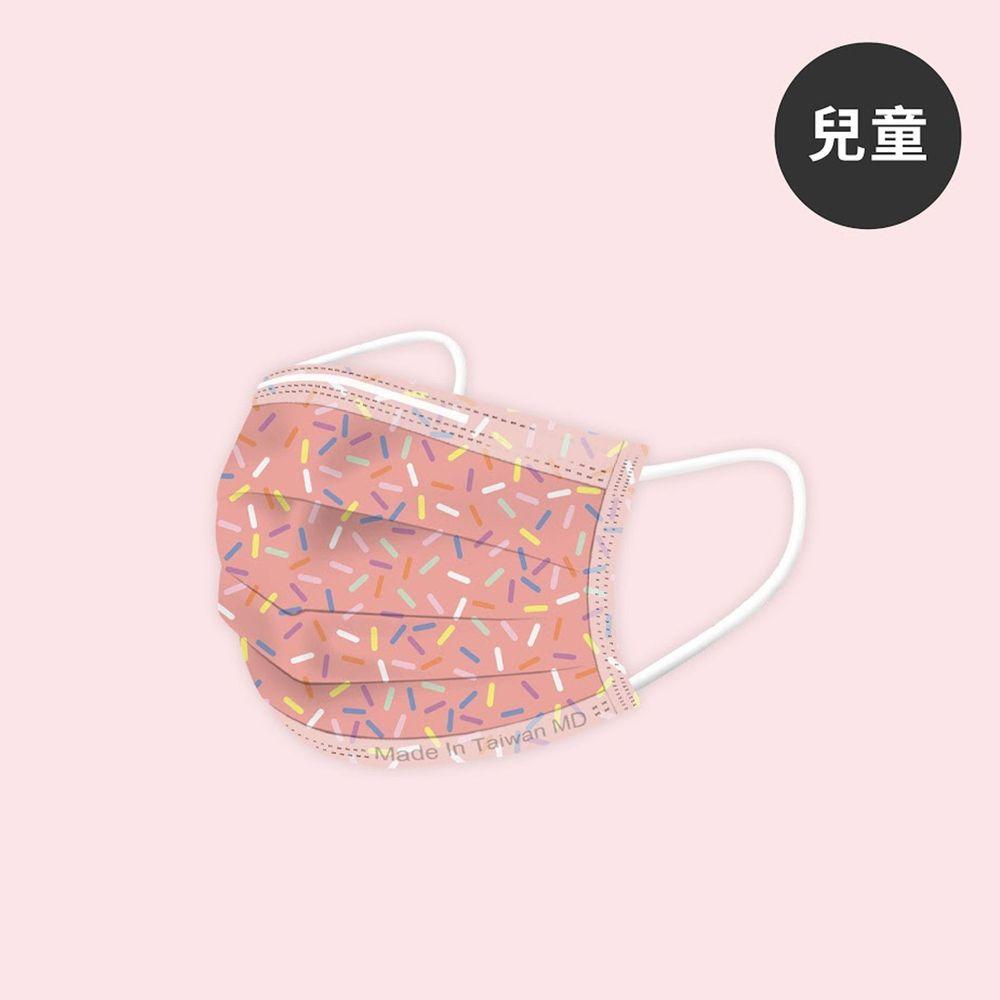 STYLEi 史戴利 - 繽紛世界系列-MIT&MD雙鋼印兒童口罩-草莓牛奶-30入/盒