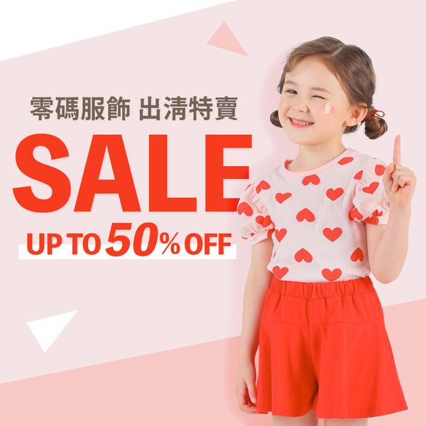 韓國童裝出清 ★ 3件88折★春夏裝,設計不過季