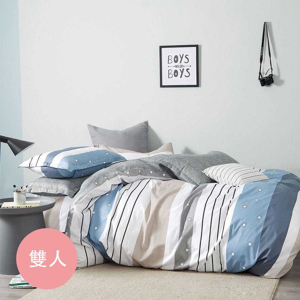 PureOne - 極致純棉寢具組-星星假日-雙人三件式床包組
