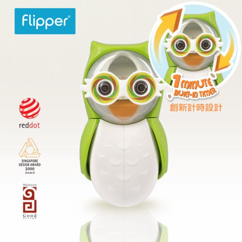 Flipper - 專利輕觸開關牙刷架-計時沙漏貓頭鷹-綠