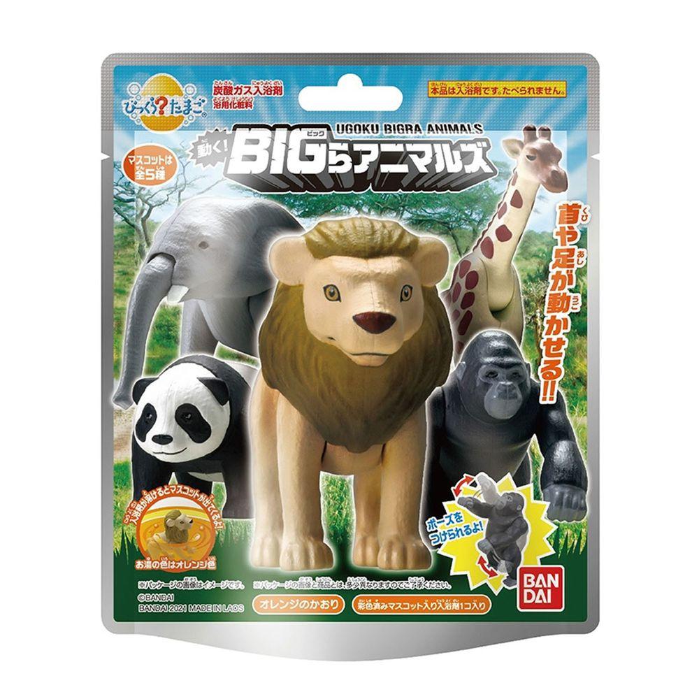 日本 BANDAI - BIG動物們入浴球-132g
