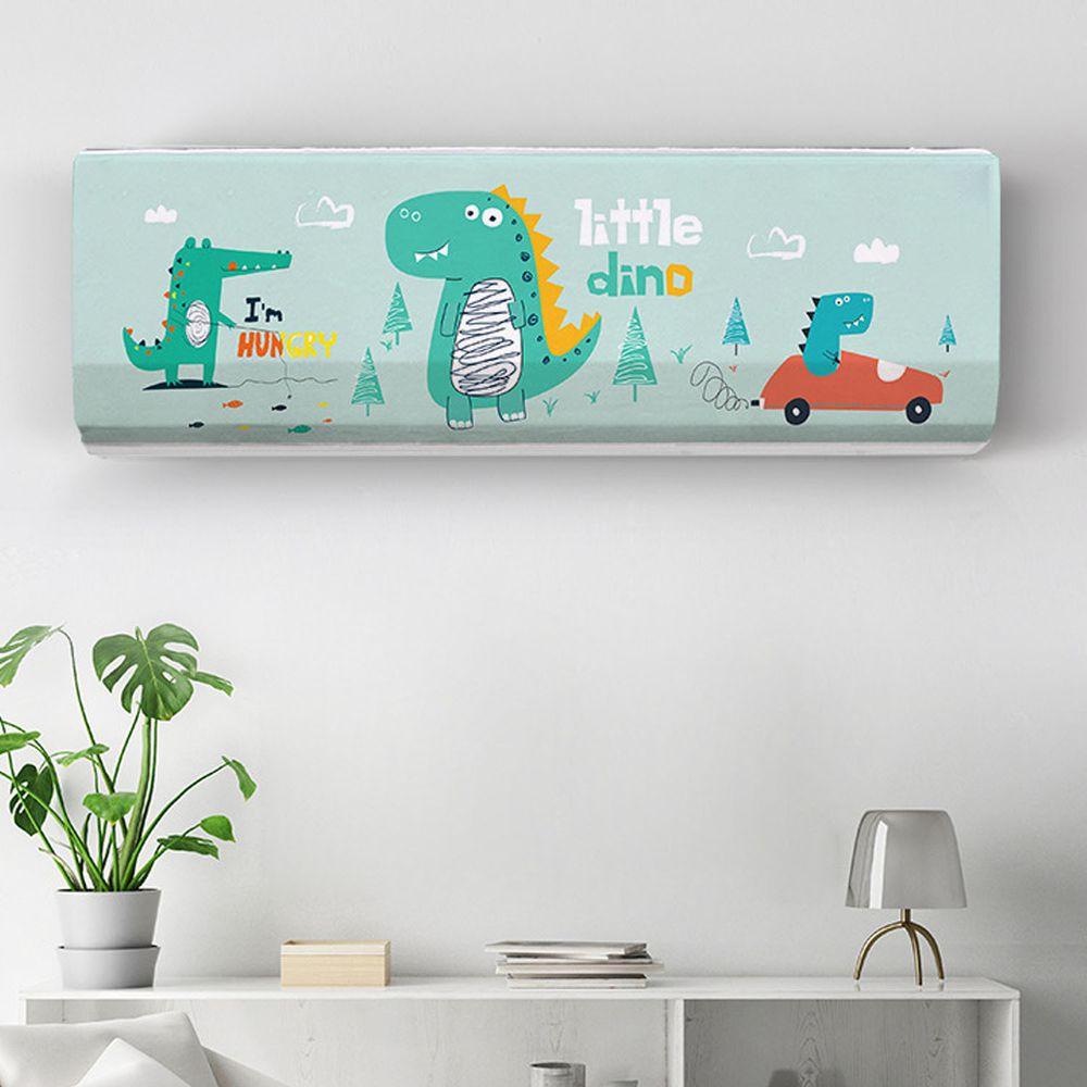 家用冷氣防塵罩-小恐龍
