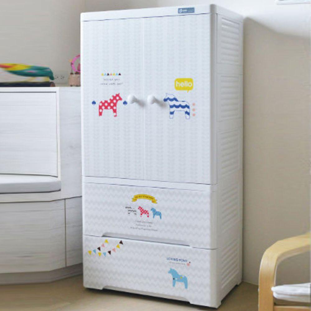 家窩 - 65面寬-特大貝格兒童吊掛衣櫃(摺疊層板) -DIY-快樂小馬