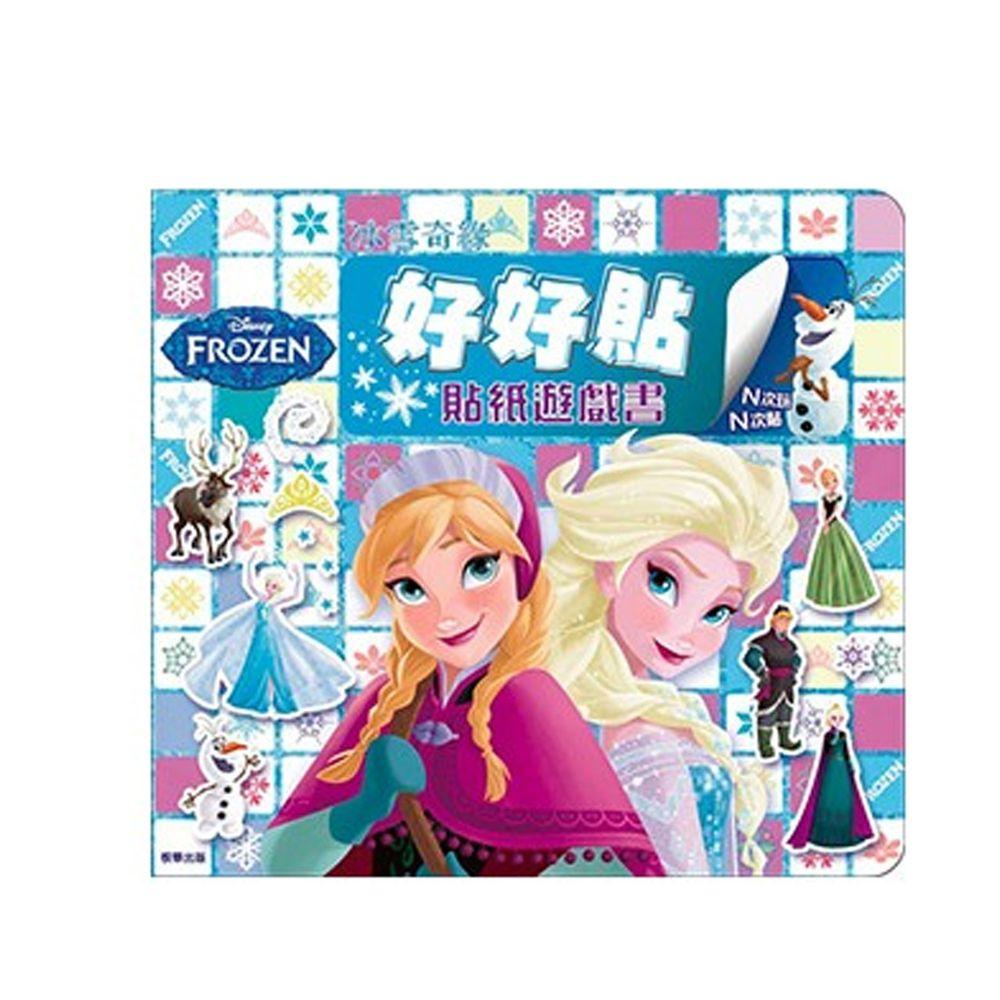 京甫 - 好好貼貼紙遊戲書-冰雪奇緣