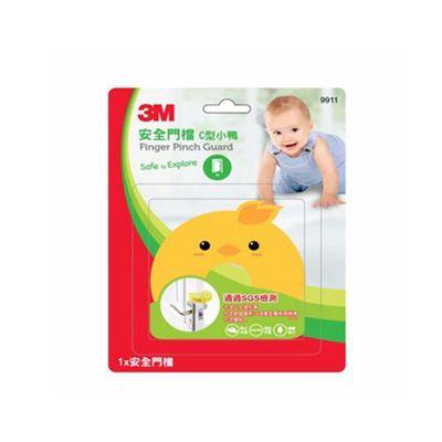 兒童安全門檔/防夾器-C形黃色小鴨
