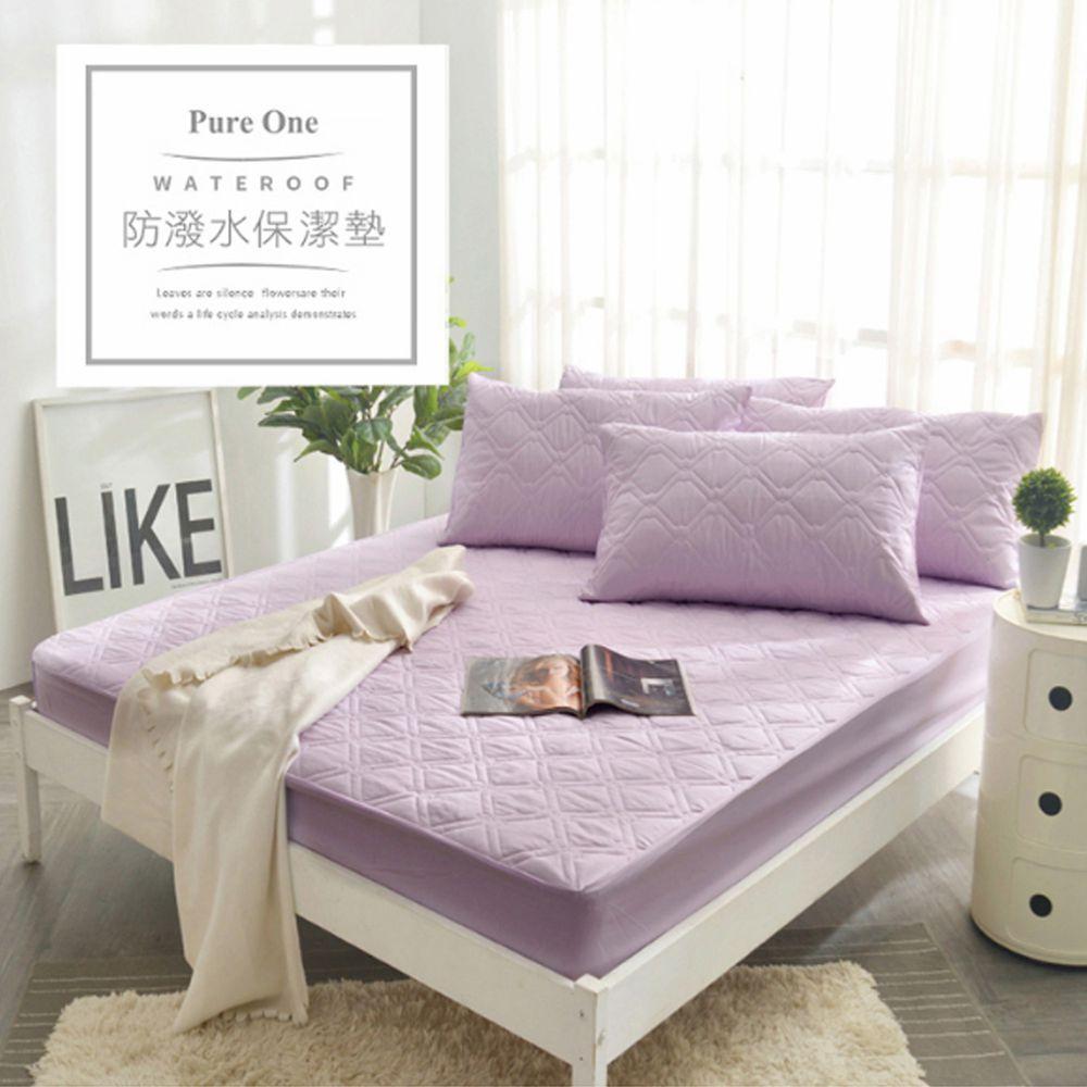 PureOne - 採用3M防潑水技術 床包式保潔墊-魅力紫-保潔墊枕套