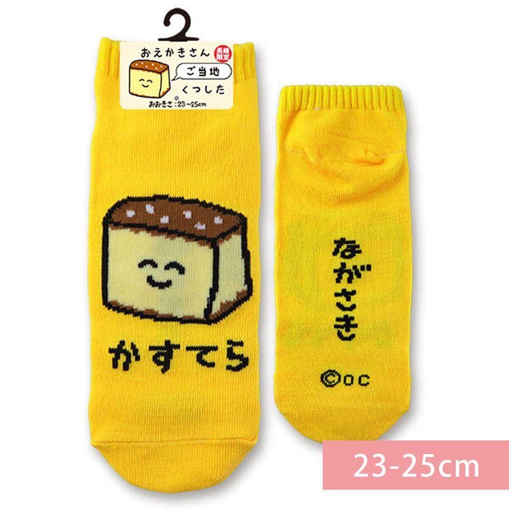 日本 OKUTANI - 童趣日文插畫短襪-長崎蛋糕-黃 (23-25cm)