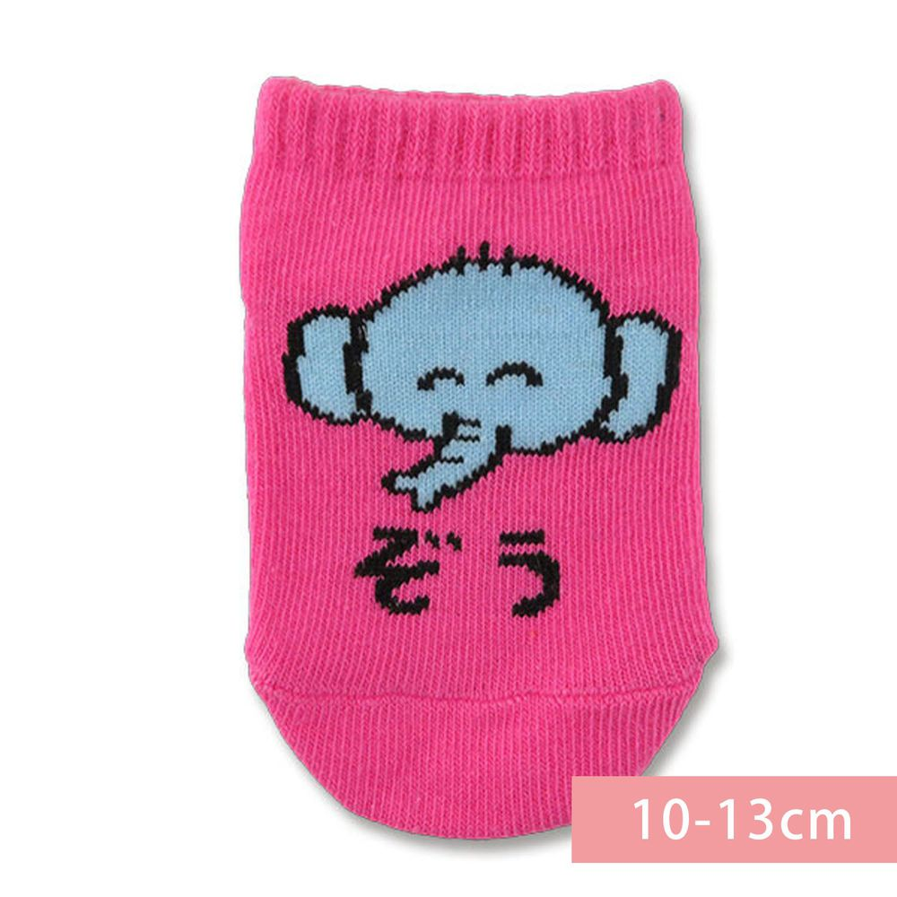 日本 OKUTANI - 童趣日文插畫短襪-大象-粉 (10-13cm(1-3y))