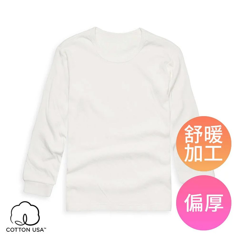 Annypepe - 兒童舒暖雙層純棉長袖衛生內衣-米白 (90-150cm)