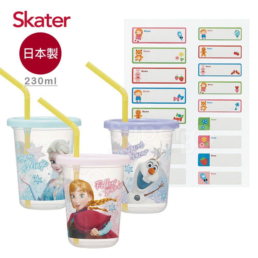 日本 SKATER - 派對杯三入組(230ml)+姓名貼紙-冰雪奇緣+姓名貼紙(糖果屋)