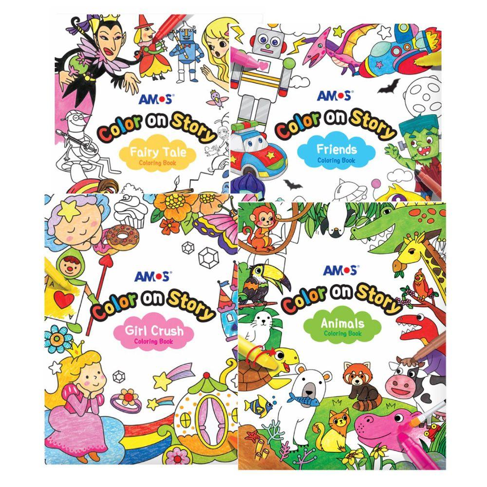 韓國 AMOS - 【24頁畫冊盡情塗鴉4入組】-朋友款+童話款+動物園+女孩款