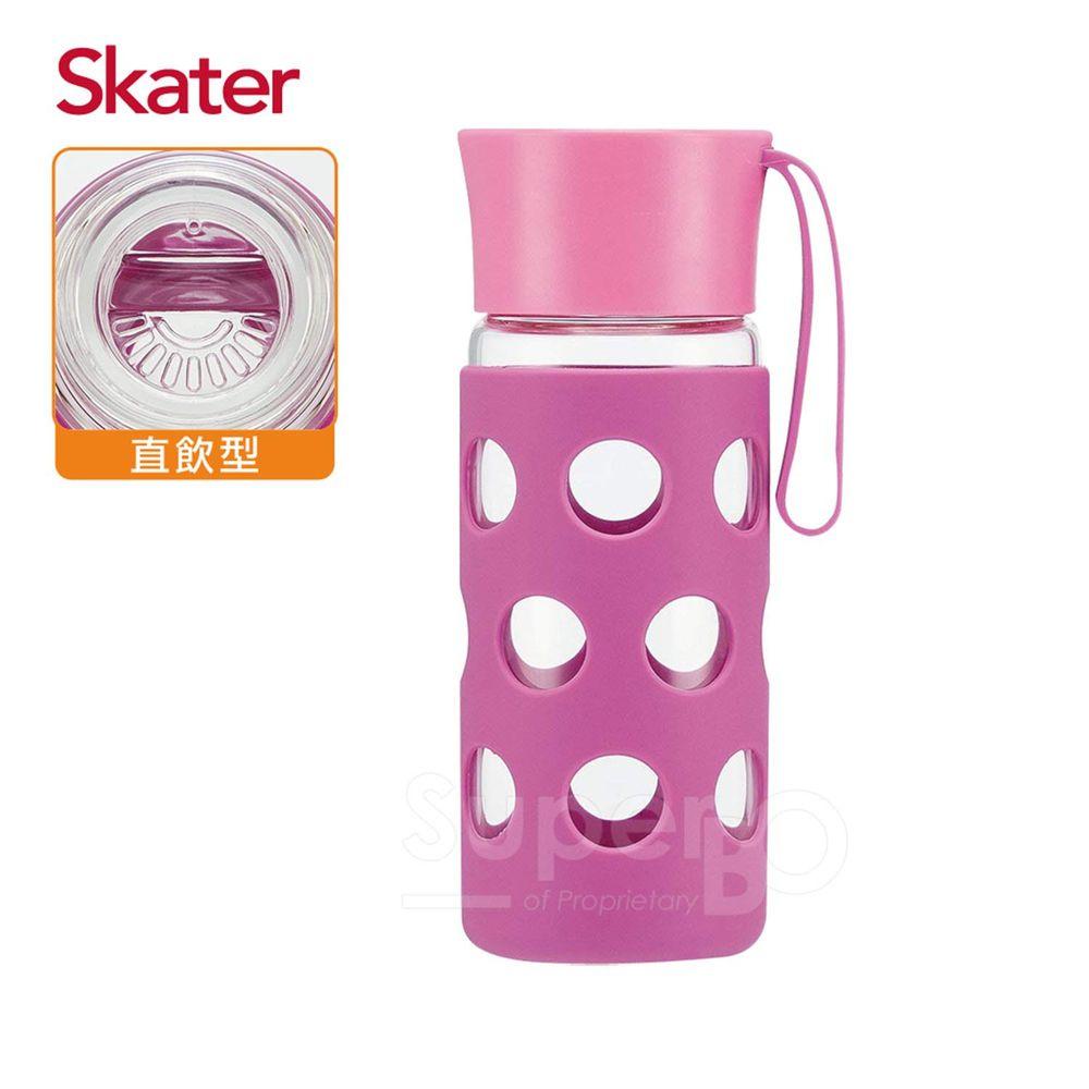 日本 SKATER - 玻璃隨行杯(含杯套)400ml-紫