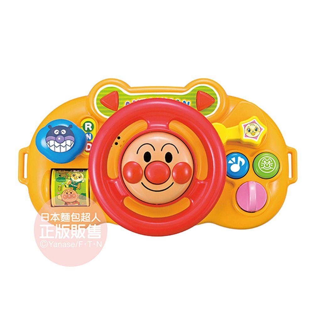 麵包超人 - 嬰兒車旋律方向盤-10個月