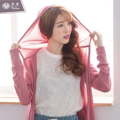 日本水潤白抗UV保濕防曬外套
