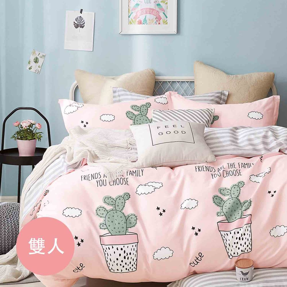 PureOne - 極致純棉寢具組-熱情沙漠-雙人三件式床包組