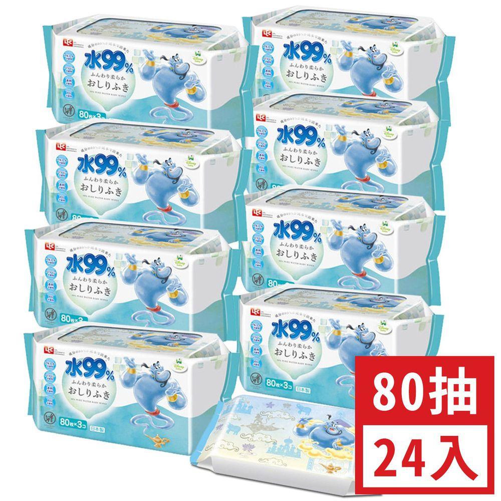 日本 LEC - 純水99%一般型擦屁屁濕紙巾-新款迪士尼-阿拉丁-24包入箱購組(免運)-80抽x24包入