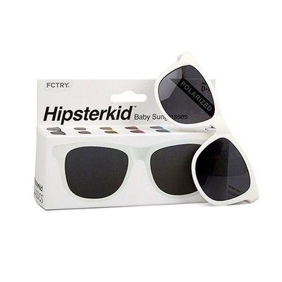 抗UV時尚嬰童偏光太陽眼鏡(附固定繩)-白