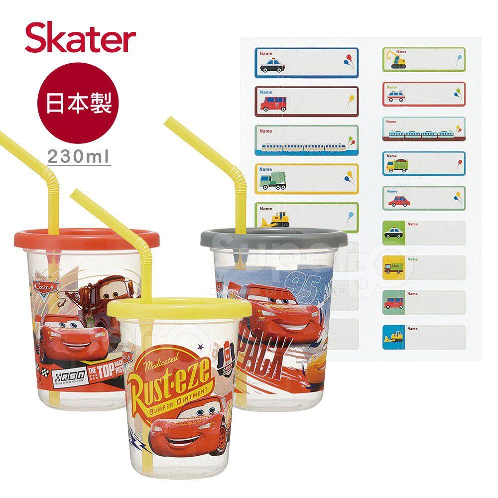 日本 SKATER - 派對杯三入組(230ml)+姓名貼紙-麥昆+姓名貼紙(車車)