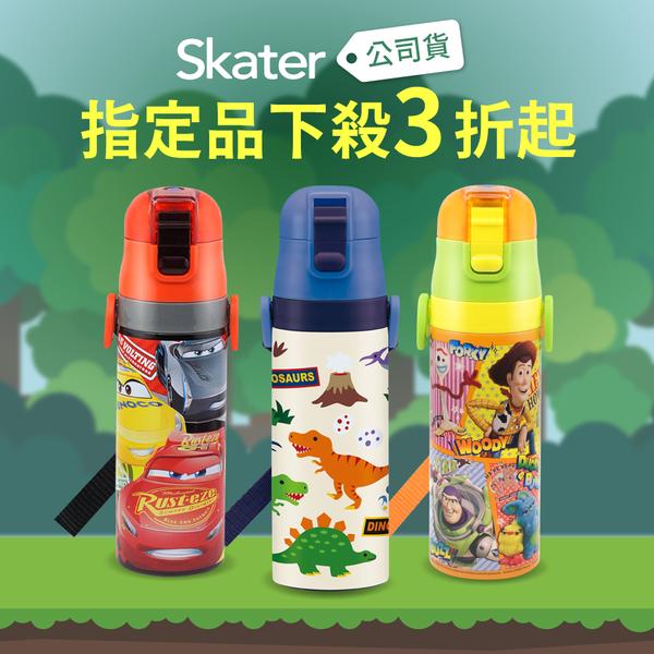 新年下殺3折起!【日本 SKATER 】超夯迪士尼不鏽鋼水壺