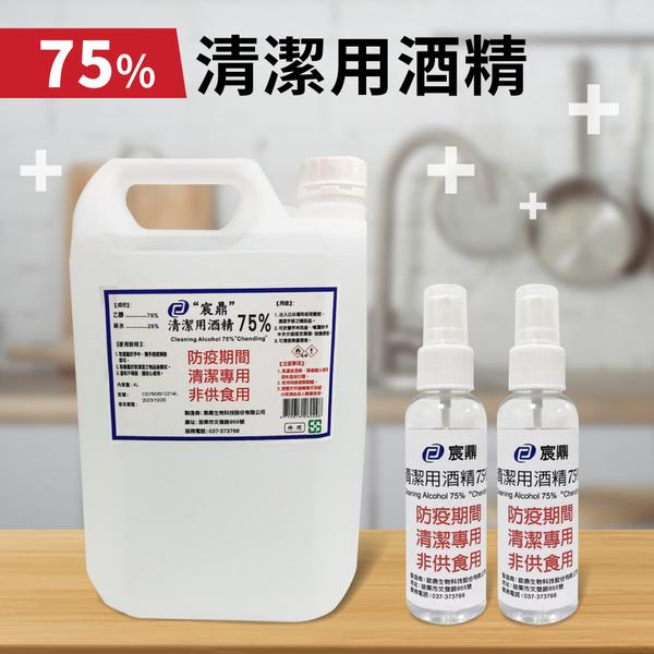 宸鼎 75% 清潔用酒精 (非醫療) 酒精國家隊
