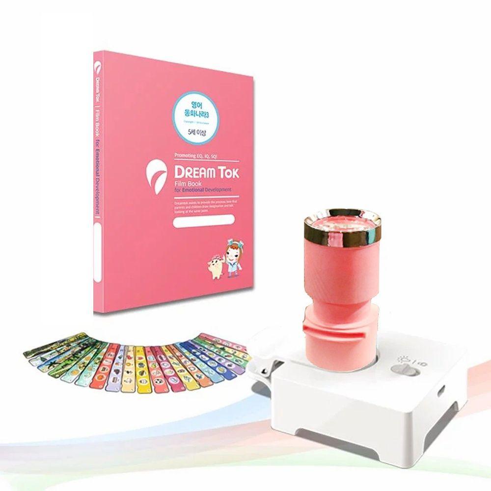 韓國 DreamTok - 童夢故事投影機-粉紅-主機1台+投影夾鏡1個+【限量加贈】幻燈片2套(英文遊戲1+四季認知)