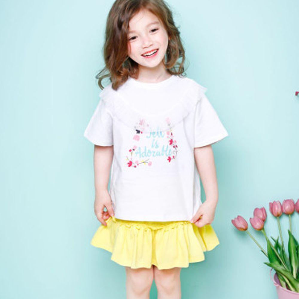 韓國 Jelispoon - 美麗花園荷葉領套裝-白X黃