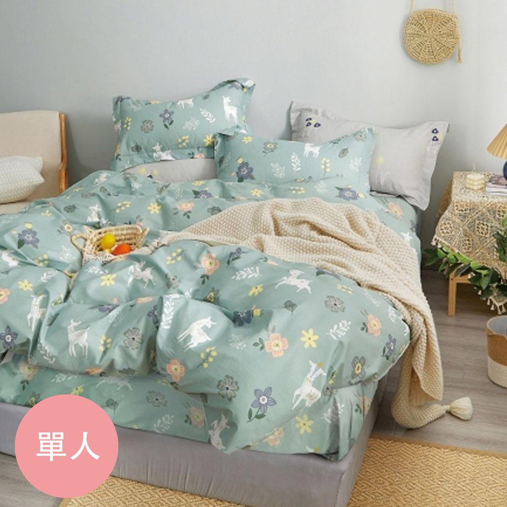 PureOne - 極致純棉寢具組-夢遊仙境-單人三件式床包被套組