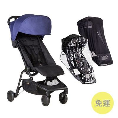 [免運]nano 2.0 第二代輕便嬰幼兒手推車-藍色-附專用遮陽罩+雨罩組
