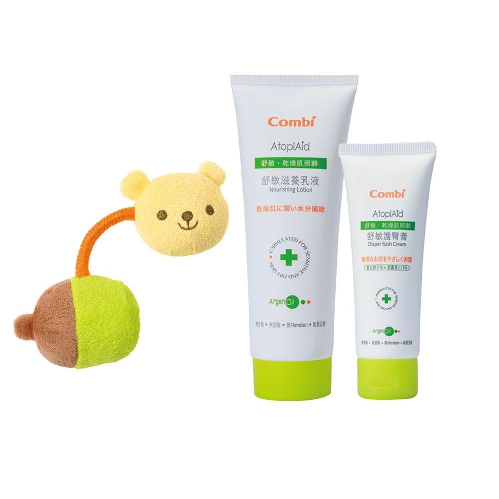 日本 Combi - 舒敏保養組-(舒敏乳液230ml+護臀膏70ml+小熊手搖鈴絨布玩具)