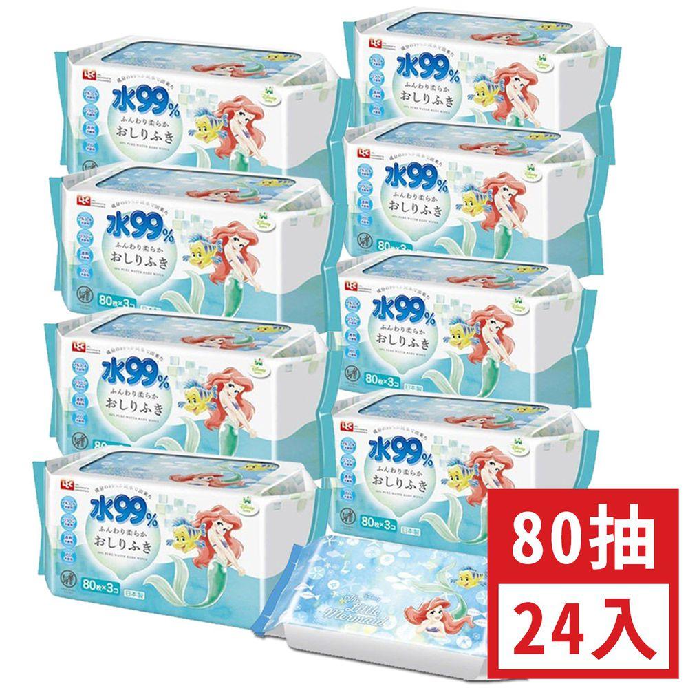 日本 LEC - 純水99%一般型擦屁屁濕紙巾-新款迪士尼-小美人魚-24包入箱購組(免運)-80抽x24包入
