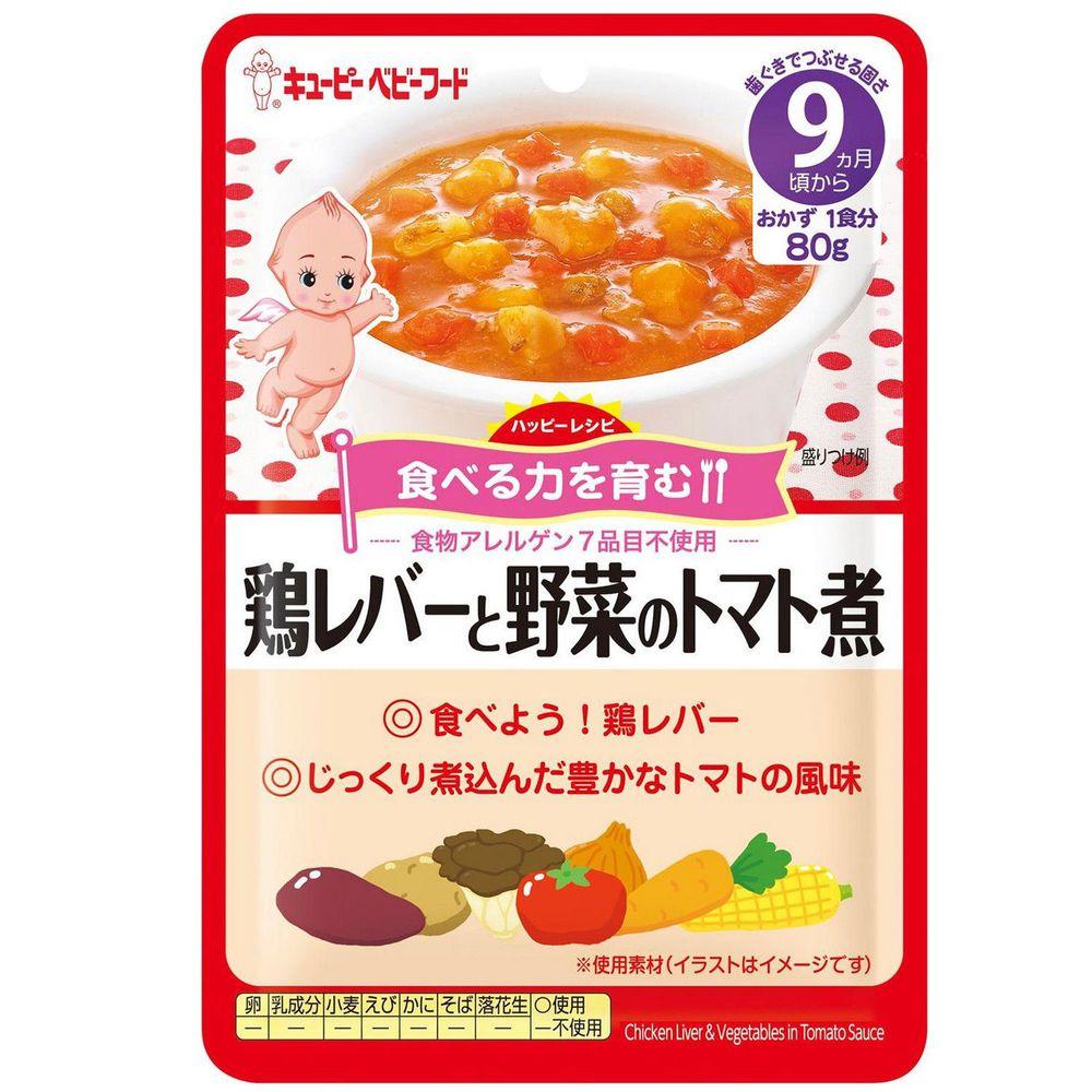 日本kewpie - HA-5蔬菜番茄燉飯隨行包-80g