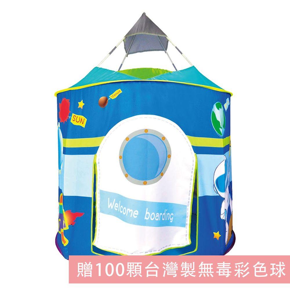 Ching Ching - 太空船帳篷球屋 CBH-17 (贈100顆台灣製無毒彩色球)