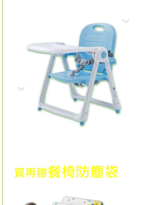 https://mamilove.com.tw/market/category/on-the-go-chair?p=newchairforeat