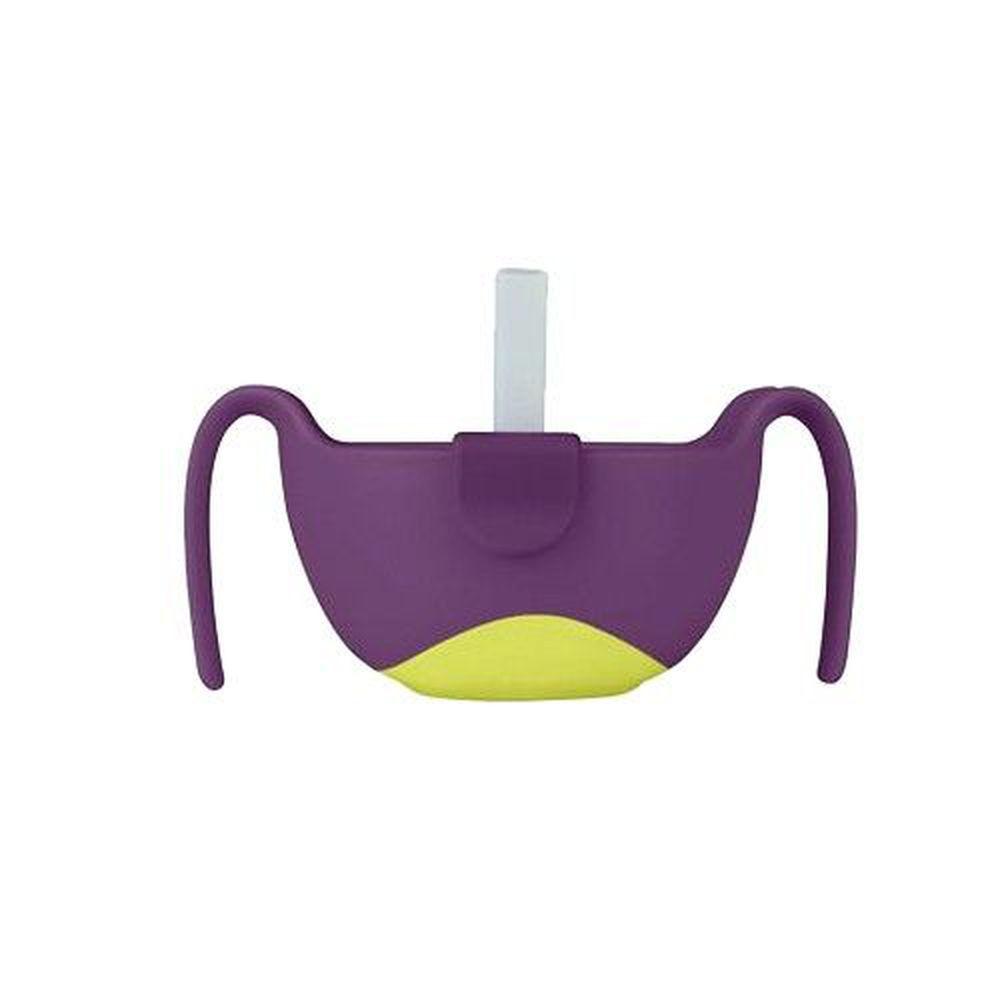 澳洲 b.box - 專利吸管三用碗-葡萄紫