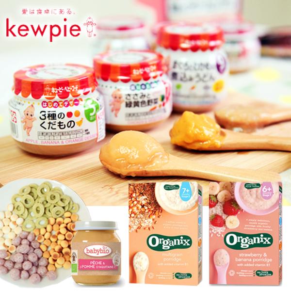 世界級寶寶副食品 ♔ 法國babybio / 英國Organic / 人氣日本Kewpie